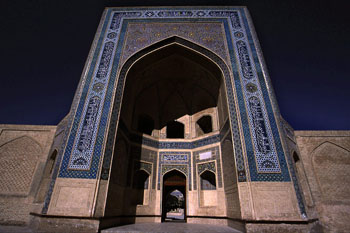 Buchara Usbekistan