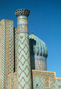 Самарканд,Туризм в Узбекистане