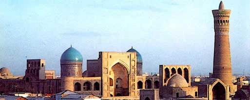 Uzbekistan, Tourism in Uzbekistan, Bukhara, Kalyan